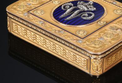 Web_auction_showcase_item
